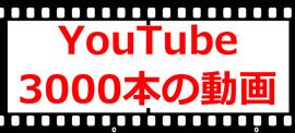 270YouTube
