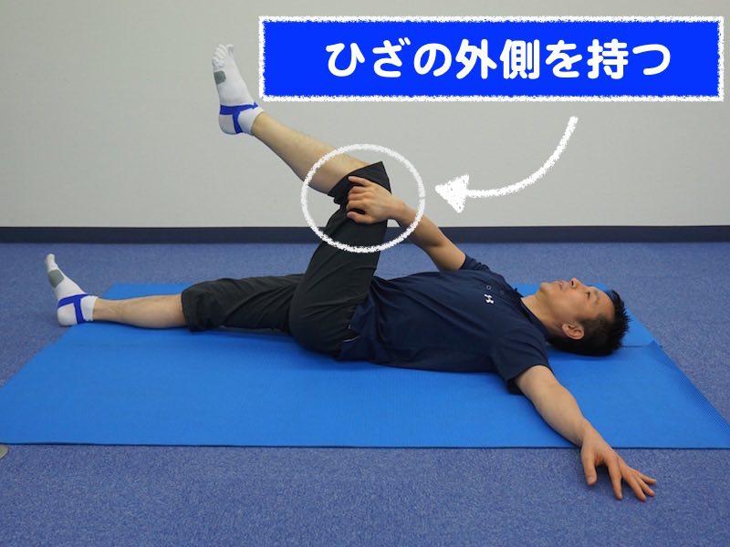 腰のストレッチ1