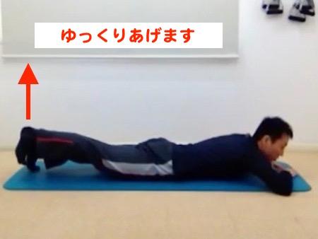 外旋筋トレーニング1