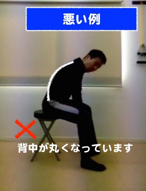 座りデッド 腰痛予防3