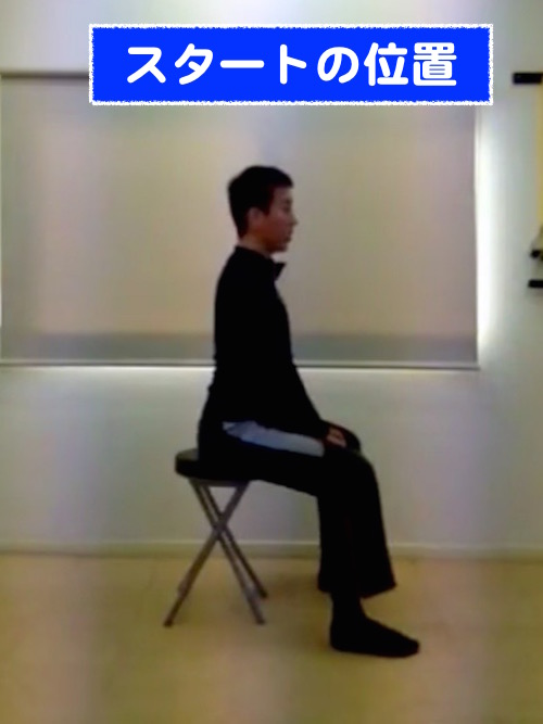 座りデッド 腰痛予防2