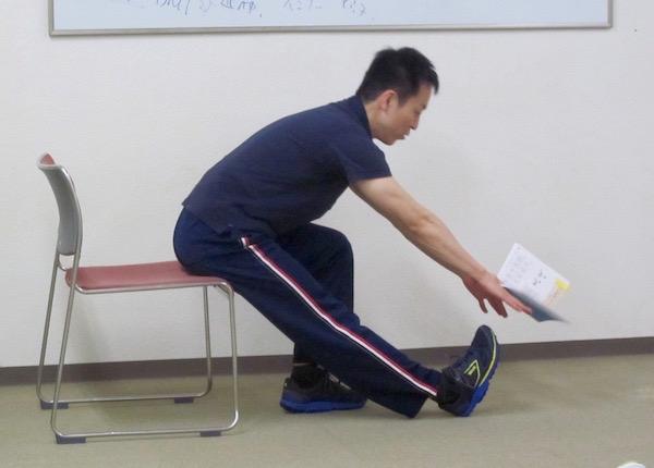自重トレーニング パーソナルセミナー042403