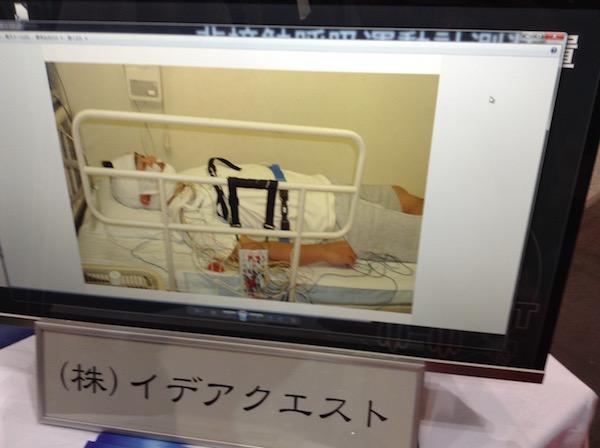 高齢者、介護予防 車椅子、補助具33