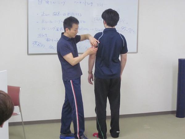自重トレーニング パーソナルセミナー042404