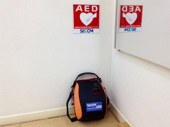 AED 自動体外式除細動器3