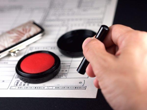 契約捺印、弁護士セミナー