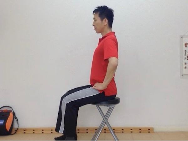 座り姿勢の矯正トレーニング骨盤前傾