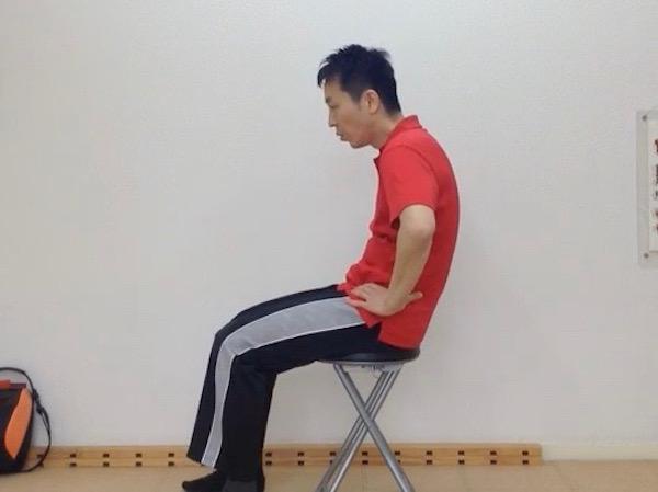 座り姿勢の矯正トレーニング骨盤後傾