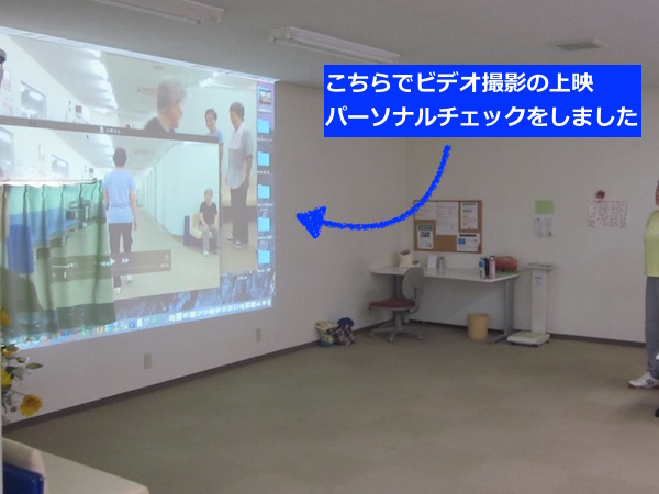 歩行パーソナルチェック 2016.06-5