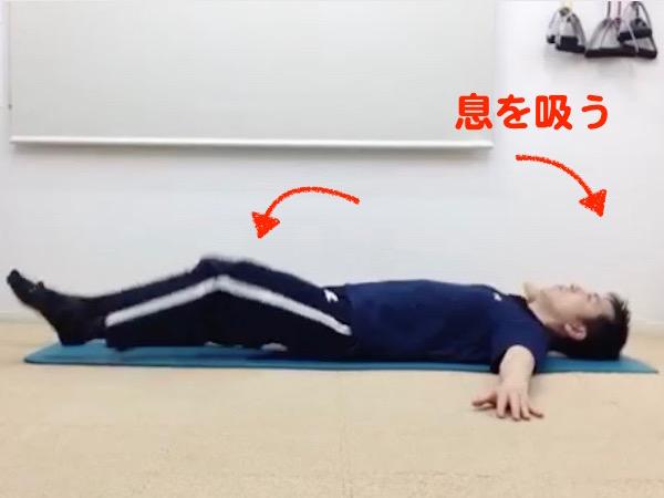 腹筋 ツイストクランチ 姿勢矯正 2016 02
