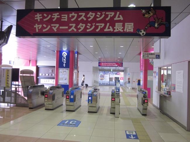 JR鶴ヶ丘01