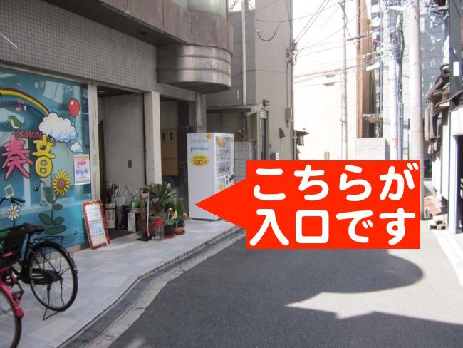 JR鶴ヶ丘15