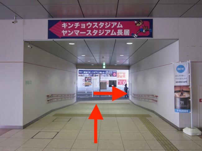 JR鶴ヶ丘02