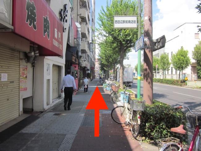 JR鶴ヶ丘07