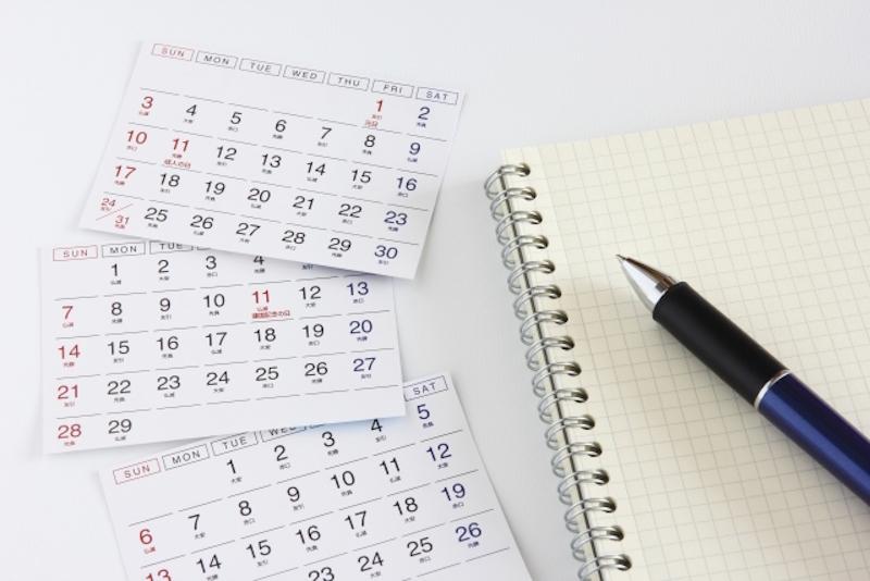 カレンダー 計画 チェック