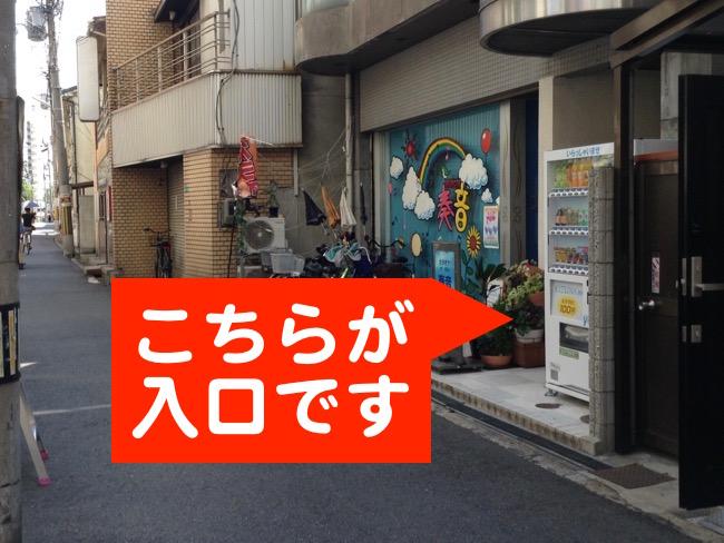 道順 姫松18