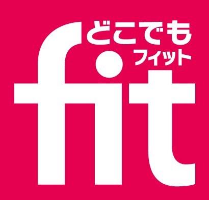 大阪市阿倍野区のパーソナルトレーニングなら個室ジムどこでもフィット御堂筋線西田辺